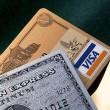 クレジットカード 2枚